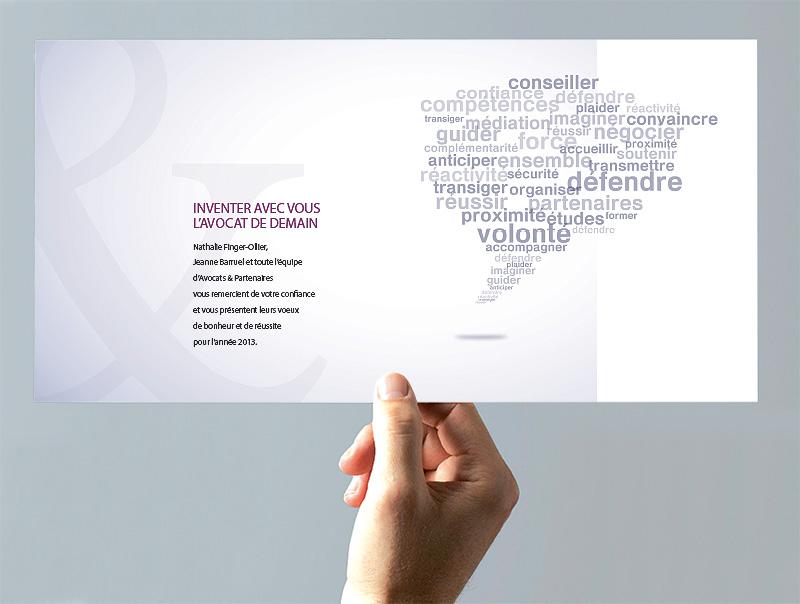 Création de la carte de voeux 2013 Avocats et partenaires