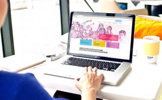 Création du site internet Acars.
